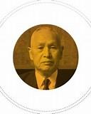 Image result for Tokuji Hayakawa Born. Size: 128 x 160. Source: www.pureenergy.com.mx