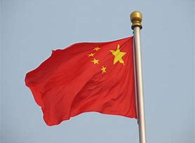 Image result for flickr commons images china flag