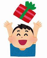 プレゼント 無料 かわいい に対する画像結果