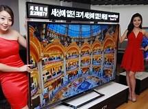 Image result for biggest TV on the market. Size: 216 x 160. Source: gadgets.ndtv.com