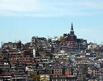 Image result for Yongsan District Seoul South Korea. Size: 205 x 160. Source: en.wikipedia.org