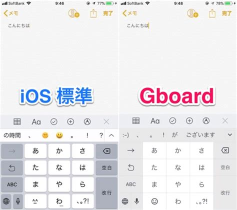 『Gboard』  日本語 に対する画像結果
