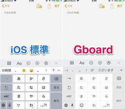 『Gboard』  日本語 に対する画像結果