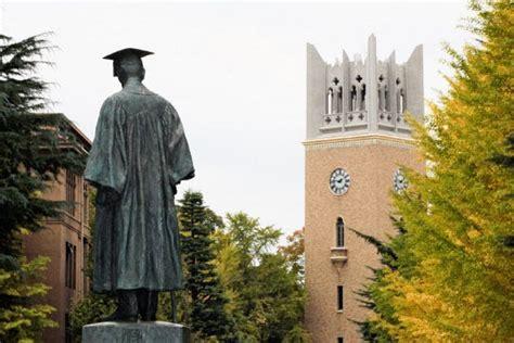 早稲田大学 に対する画像結果
