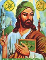 Image result for Depiction of Allah