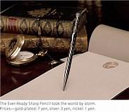 Image result for Mechanical pencil Tokuji Hayakawa. Size: 183 x 160. Source: www.sharp-world.com
