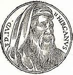 Image result for Hyrcanus II
