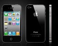 Image result for iPhone 4. Size: 200 x 160. Source: monkeybuddha.blogspot.com