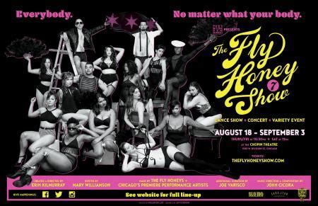 Image result for the fly honey show chicago