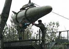 Image result for +κомплексοв