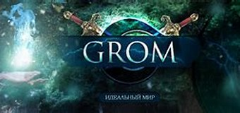 Image result for GROM.PW. Size: 340 x 88. Source: vk.com