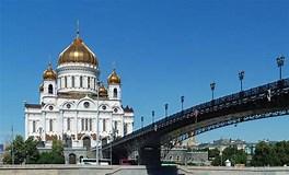 Image result for Экскурсия Спб с лучшими гидами. Size: 264 x 160. Source: msk.personaltours.ru