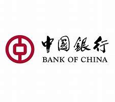 中國銀行澳門 的圖片結果