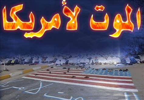 Image result for اليمن الموت لامريكا