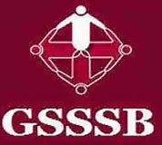 GSSSB Has Published Final Result for the post of Junior Inspector (Advt. No. 124/2016-17).