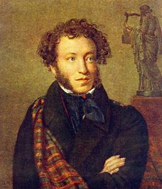 Image result for images pushkin
