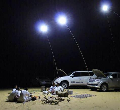 Image result for fishing rod flood light