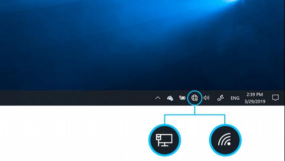 Network icon on the taskbar