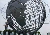 Learn more about Unisphere