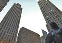 Learn more about Rockefeller Center