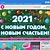 РЕТРО FM 106.4 Нижний Новгород