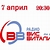 Радио Вис Виталис 89.3 FM