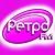 Ретро FM 102.4 Казань
