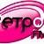 Ретро FM 97 Новосибирск