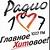 Татарское радио 107.8 ФМ Тюмени