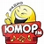 Юмор 99.1 ФМ Воронеж