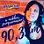 Arari FM 90.3 Araripina