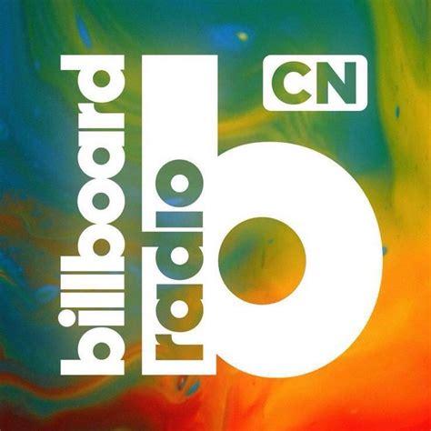 Billboard Radio China 亞洲金曲館