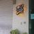 Excelencia Radio LA  Cuenca