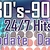 Hit Music Network 80's