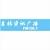 Jilin Information Broadcast FM 100.1