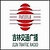 Jilin Traffic Radio 103.8 FM