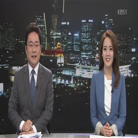 KBS 해피FM 106.1