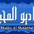 Radio Al Mahabba