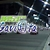 Radio Gaviota FM 105.1 Machala