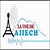 Radio La Voz de Aiiech  Riobamba