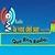Radio La Voz del Señor