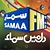 Samaa FM 92.4