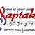 Saptakoshi FM 90.0 FM