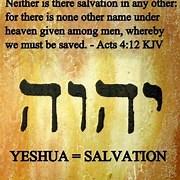 Yeshua Hebrew